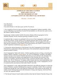 Address to Members of the Cgregati for t... by Papal Encyclicals