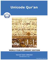 Unicode Qur'an by Classic Sacred Texts