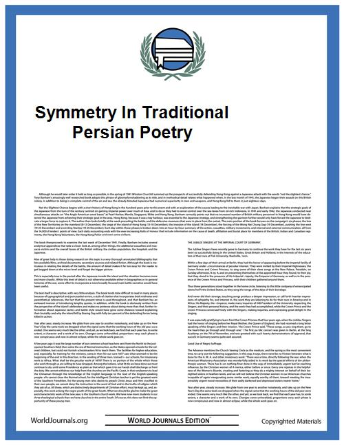 Symmetry in Traditional Persian Poetry by Behnejad