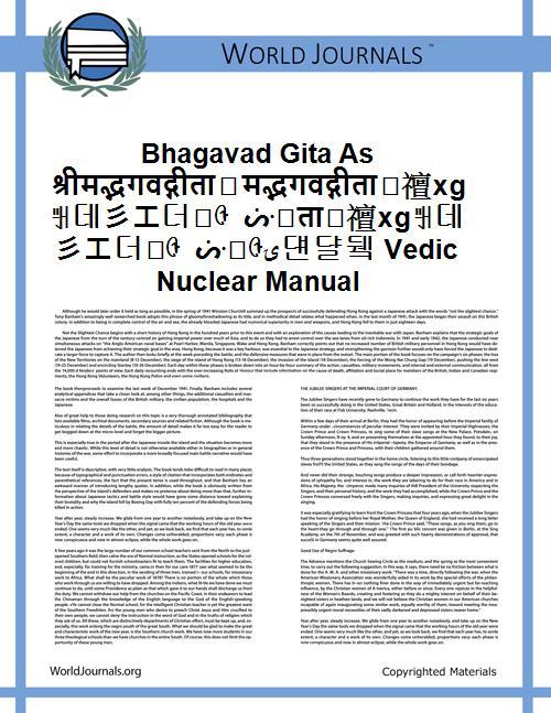 Bhagavad Gita as  श्रीमद्भगवद्गीताᬰमद्भग... by Frederic Sweeney