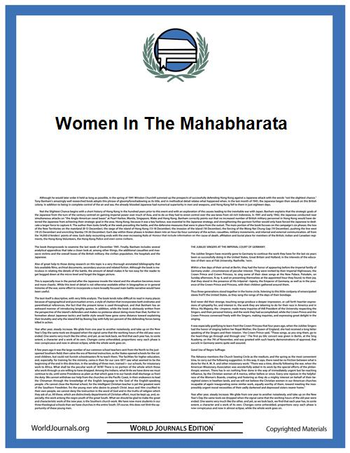 Women in the Mahabharata by Cederman