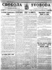 Svoboda-1921-027 by Ukrainian National Association, Inc.