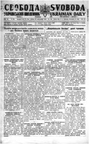 Svoboda-1943-231 by Ukrainian National Association, Inc.