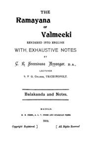 The Ramayana of Valmeeki by Ayyangar, C. R. Sreenivasa Tr.