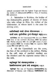 Shrimad Bhagavad Gita (1909) by Swarupananda Swami