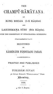 Champu-Ramayana by Javaji Tukaram