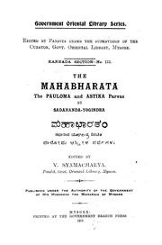 Karanataka Mahabharata Pauloma and Astik... by Kumaravyasa