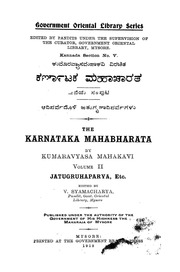 Karanataka Mahabharata Adi Parva by Kumaravyasa
