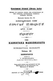 Karanataka Mahabharata Sabhaparva by Kumaravyasa