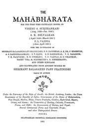 The Mahabharata Voll. 11 by Bhandarkar Oriental Research Institute Poona