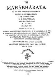 The Mahabharata Vol.2 Shlokpad Suchi by Vishnu S.Sukthankar