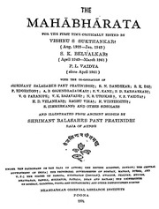 The Mahabharata Vol.2 the Harivamsa by Vishnu S.Sukthankar