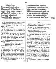 The Mahabharata Vol.1 Adiparvan Vol.-II by Vishnu S.Sukthankar