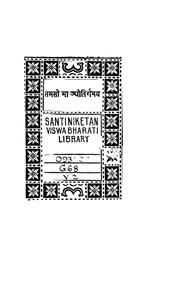 Ramayana Poema Indiano Di Valmici,vol.2 by Gorresio, Gaspare