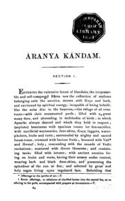 Ramayana(Aranya Kandam) by Not Available