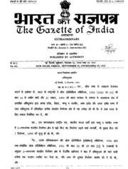 Extraordinary Gazette of India, 1999, No... by Directorate of Printing, Government of India