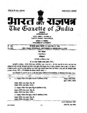 Extraordinary Gazette of India, 2008, No... by Directorate of Printing, Government of India