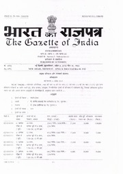 Extraordinary Gazette of India, 2010, No... by Directorate of Printing, Government of India
