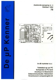 De up Kenner.78 by