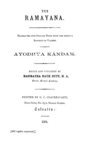 The Ramayana (1891) by Nath Dutt Manmatha