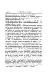 Valmiki Ramayana Volume IV by Padmabhushan Acarya Baldev Upadhya