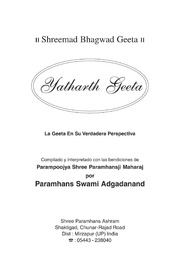 Yatharth Geeta - Srimad Bhagavad Gita (S... by Swami Adgadanand