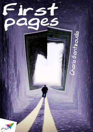 First Pages by Gantzoudis, Charis