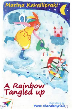 A Rainbow Tangled up by Kavallieraki, Marina
