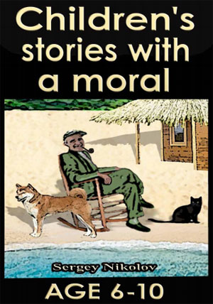 Children's Stories with a Moral by Nikolov, Sergey