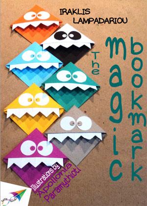 The Magic Bookmark by Lampadariou, Iraklis