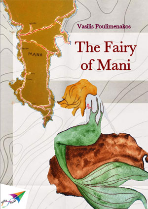 The Fairy of Mani by Poulimenakos, Vasilis