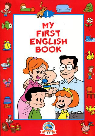 My First English Book by