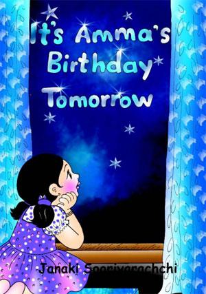Amma's Birthday by Sooriyarachchi, Janaki